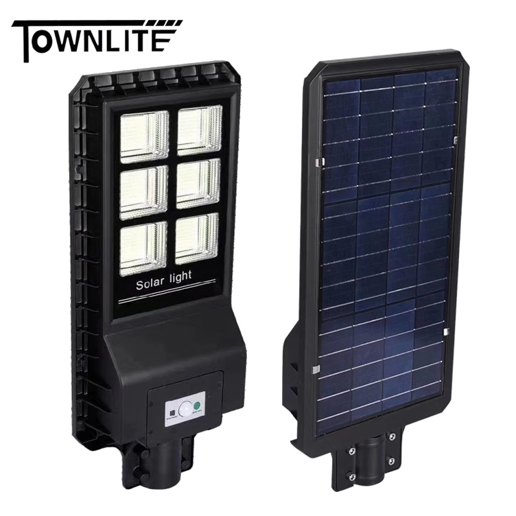SOLAR LED STREET LIGHT (YQSSL-2)